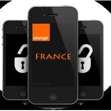 SFR FRANCE iPhone 2G / 3G / 3GS / 4 / 4S / 5 / 5S / 5C / 6 / 6+ (all imei)