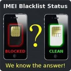 Перевірка чорного списку iPhone