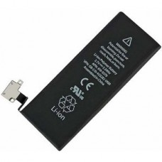 Iphone4S battery orig +