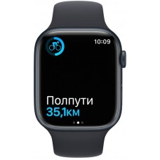 Apple Watch Series 7 45mm GPS Midnight Aluminum Case With Midnight Sport Band